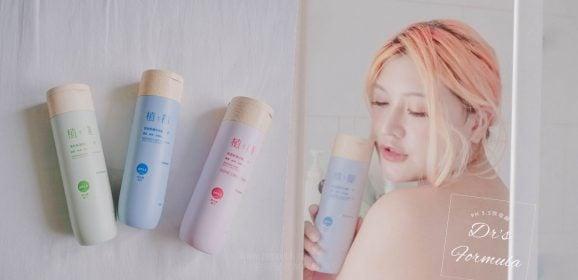 沐浴露推薦 pH5.5無皂鹼 Dr's Formula植簡沐浴系列 一般肌&敏弱肌都適用  舒敏/控油/私密肌 滿足各種肌膚需求