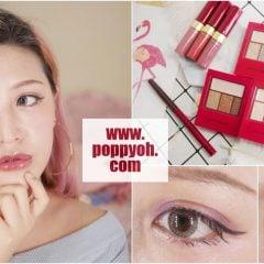 眼影推薦+教學|手殘女也能輕鬆打造吸睛度爆表的秋冬亮眼彩妝,INTEGRATE線代主義光彩眼影盒全試色+眼妝教學