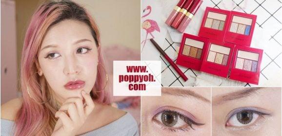 「彩妝」手殘女也能輕鬆打造吸睛度爆表的秋冬亮眼彩妝,INTEGRATE線代主義光彩眼影盒全試色+眼妝教學