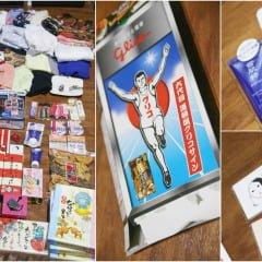 「愛買」2015日本關西/大阪、京都、奈良賞櫻行,必買藥妝、地區限定戰利品