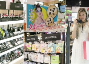 「愛買」一網打盡日韓歐美各個年齡層的美妝保養新鮮貨,超好逛超好買的SaSa概念店