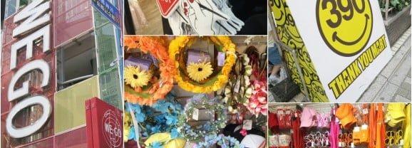 「遊記」100元起跳撿便宜!去日本必逛必買的5間平價商店懶人包攻略,可愛/個性/時尚單品一網打盡