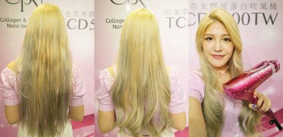 「美髮」5分鐘吹乾頭髮C/P值超高的美髮神器推薦,TESCOM白金奈米膠原蛋白吹風機TCD5000TW實測開箱心得(附影片)