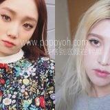 「妝容」單眼皮/內雙女孩必看低調增強立體感、放大眼睛的日常妝,韓國潮模李聖經妝容解析