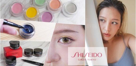 「彩妝」職人書法的傳統技藝融合現代彩妝,讓你的雙眼驚艷全場|資生堂國際櫃「睛艷玩霧」秋彩:一筆睛艷眼線膠/一抹眼色開箱示範