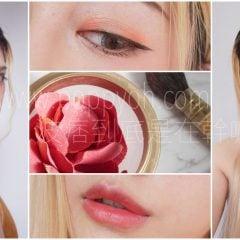 「妝容」今年必學的清爽感紅色系眼妝|不浮腫不過度誇張,超簡單紅色系眼影教學X乾燥玫瑰色系全臉彩妝搭配