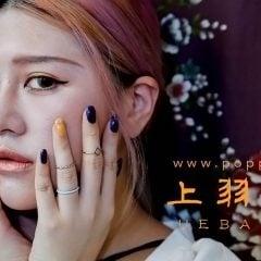 「指彩」史上最好用的夢幻指甲油,京都260年品牌上羽絵惣的天然胡粉指甲油|無臭,速乾,色澤飽和,高透氣,日本製