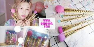 「彩妝」超夢幻!Nee Cara獨角獸刷具組開箱 泰國品牌平價可愛刷具