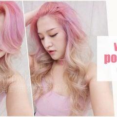 「變髮」清爽的粉紅香檳漸層髮色,特殊色染髮漂髮褪色全記錄