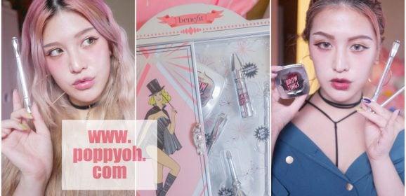 「彩妝」一盒輕鬆打造自然清新日系眉型&氣場全開歐美眉型|Benefit貝玲妃眉想到的魔法箱周年慶限定下殺3.8折