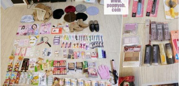 北海道自由行必買戰利品|札幌車站/狸小路/藥妝店/百圓商店,全日本缺貨的東西這裡都買得到!
