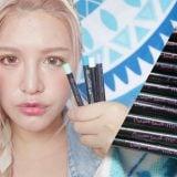 超便宜的30元眼線好用嗎?日本百円店購入的彩色眼線筆全試色+特殊色眼線/眼影顏色搭配技巧化妝教學