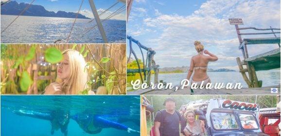 巴拉望省•科隆|跳島出海行程規劃:被熱帶魚環抱、處處都是美景的燕子水上平台、雙峰礁岩、露天海水溫泉|菲律賓遊記