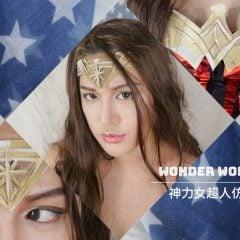 神力女超人仿妝:超詳細化妝教學,手把手教妳變成蓋兒加朵|Wonder Woman Makeup Tutorial