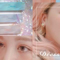 彩色隱形眼鏡推薦|韓國少女時代太妍代言的Déesse女神隱形眼鏡,台灣也買得到啦!