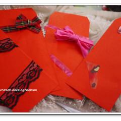 「賢慧」小資女必學獨一無二的時尚紅包袋,超省錢手殘也能自己試試看!
