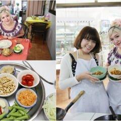 「遊記」新手人妻來上菜,泰國蘇美島/蘇梅島廚藝學校學道地泰國菜變身好媳婦