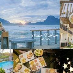 巴拉望省•愛妮島住宿推薦|走出房間就是泳池、越過泳池就是私人沙灘,靠近鬧區美食餐廳酒吧的Casa Kalaw卡薩卡勞精品度假飯店